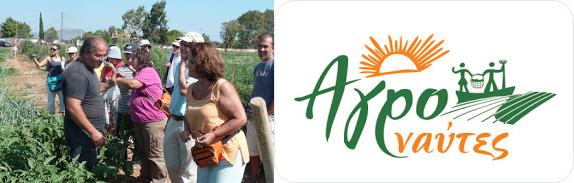 Le réseau Agronaftes relie des producteurs à des consommateurs