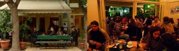 """""""To Pagkaki"""", kafeneion collectif, G.Olumpiou 17-19, Koukaki, Athènes."""