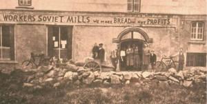 breadnotprofits-bruree