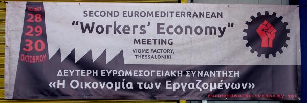 Succès de la IIe rencontre euro-méditerranéenne de l'«Économie des travailleur-se-s » à Thessalonique