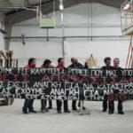 Grèce : l'expérience autogestionnaire des Viome menacée