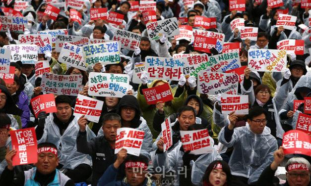 Corée, Coopérativesautogérées : un destin contrarié (1918-2019)