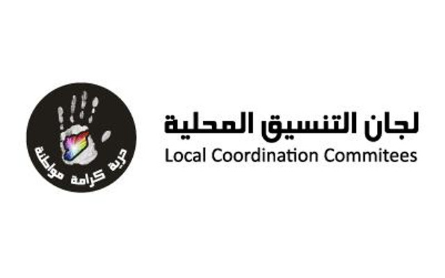 Les comités locaux de coordination, embryons d'un pouvoir populaire